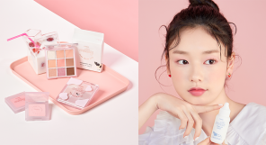 Etude House Milky Collection Featured