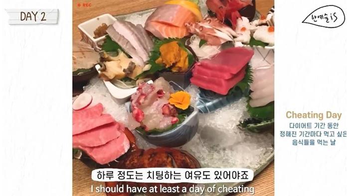 Han Ye Seul Diet Day 2 Dinner 2