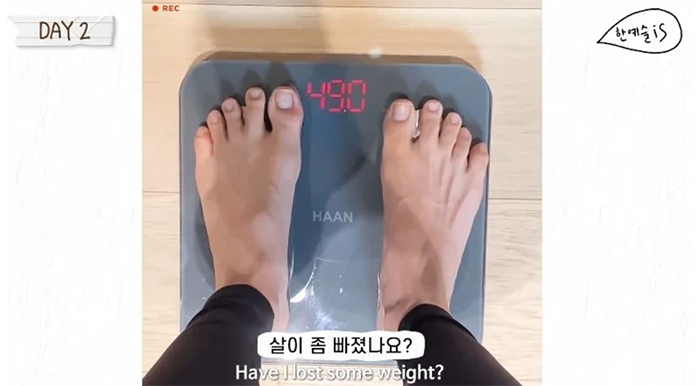 Han Ye Seul Diet Day 2 Weight