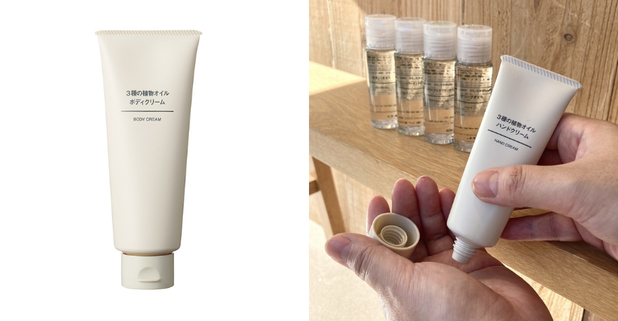 Is this Muji body cream a dupe for Aesop's bodycare products?