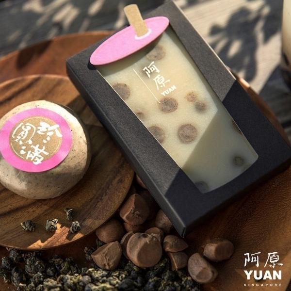 Bubbletea Handmadesoap