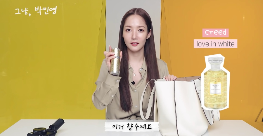 11 fragrances your favourite Korean celebrities always wear