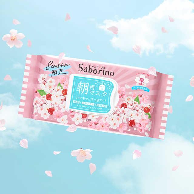 Saborino Sakura
