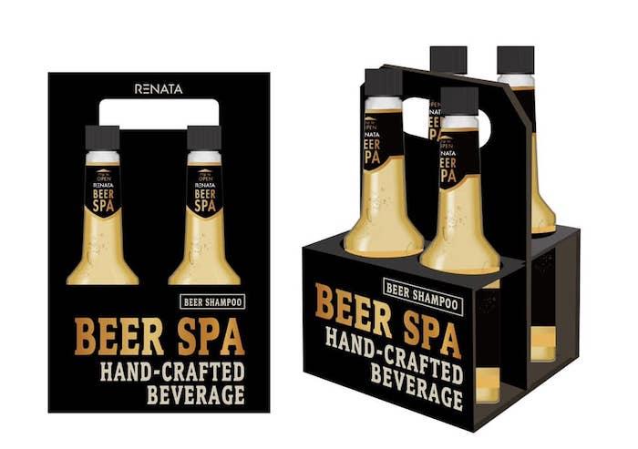 craft beer shampoo