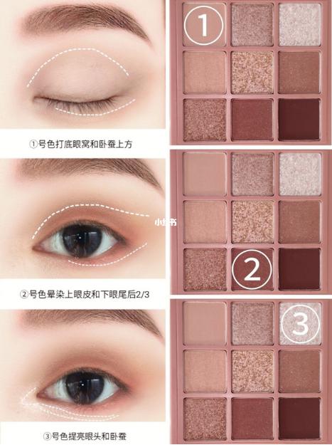 fake double eyelid xiaohongshu makeup hack step 1 bystander