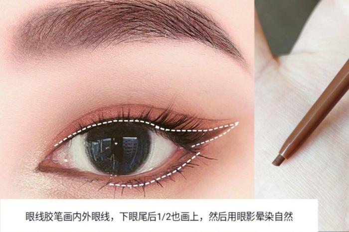 fake double eyelid xiaohongshu makeup hack step 3 bystander