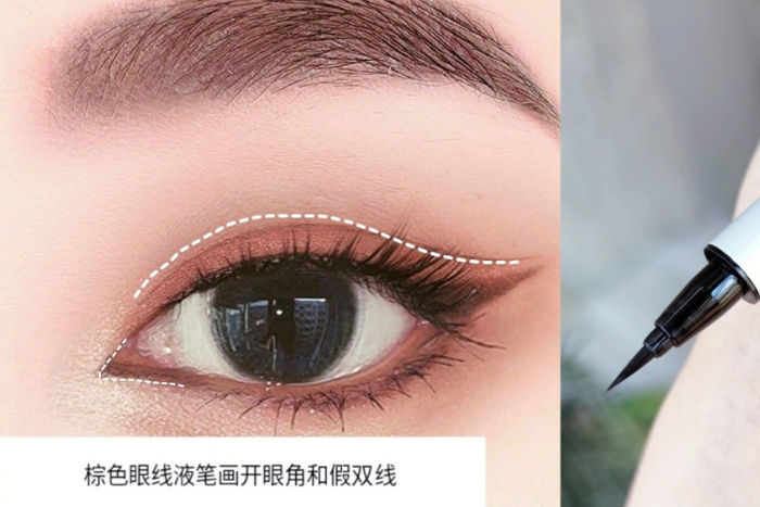 fake double eyelid xiaohongshu makeup hack step 4 bystander