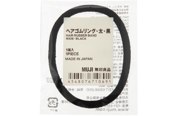 muji thick rubberband