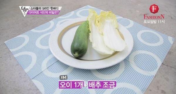 park shin hye diet dinner
