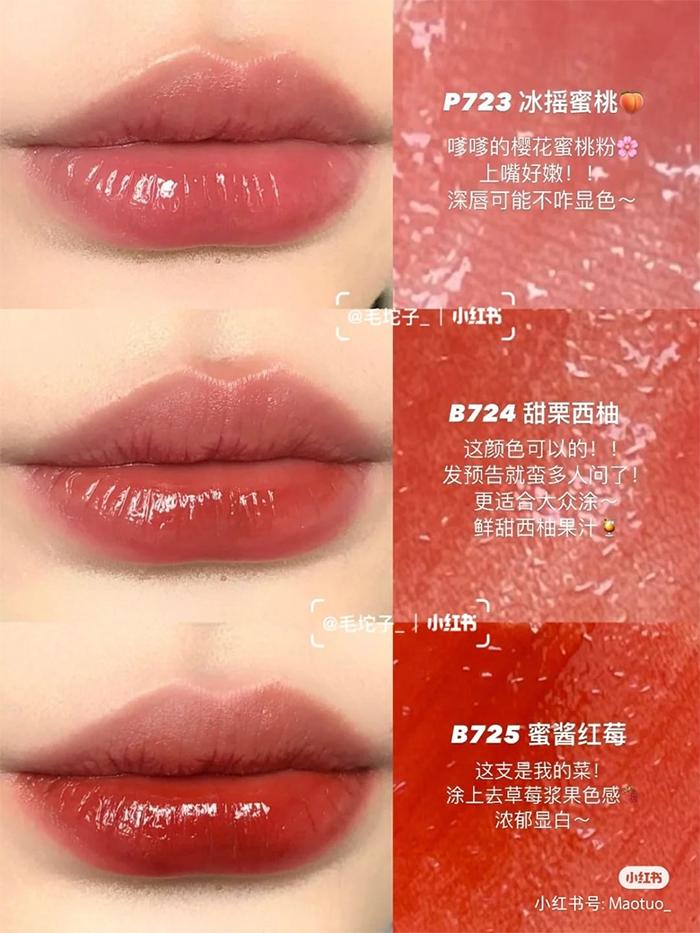 colorkey-hello-kitty-liquid-lipsticks-glossy