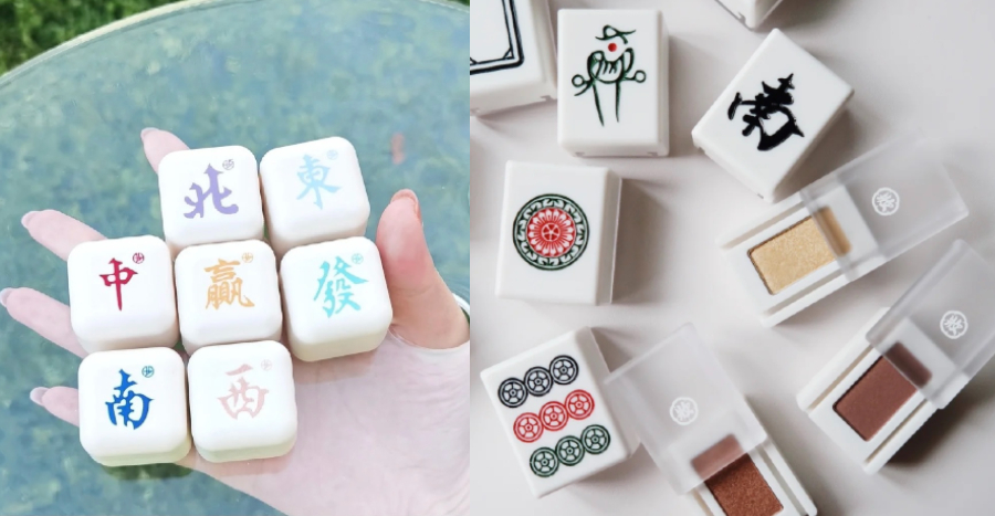 These mahjong-themed beauty products are making their rounds on Chinese social media and it's easy to see why
