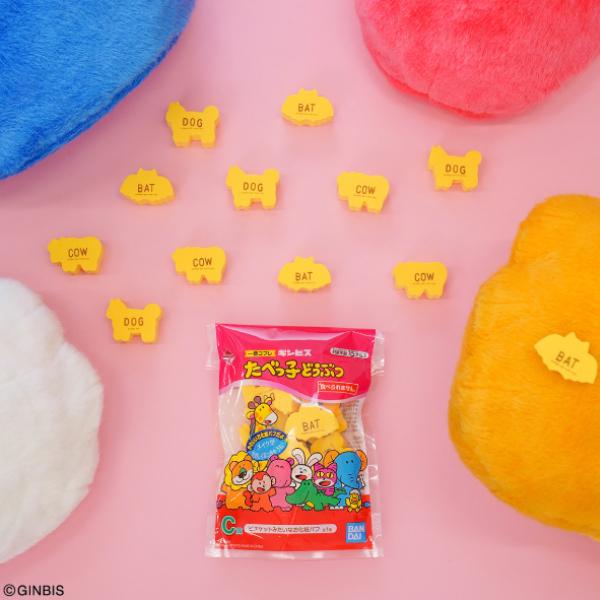 tabekko snack makeup sponges