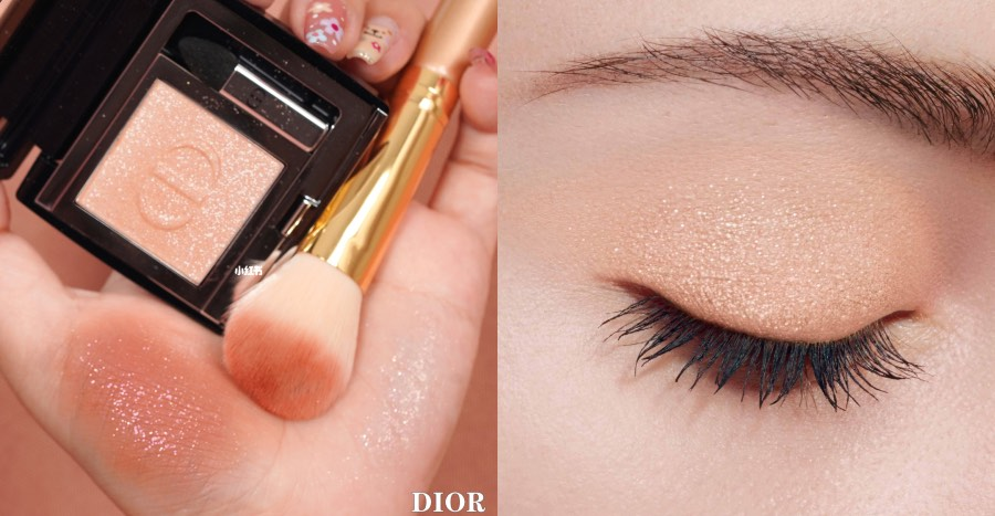 Dior's latest eyeshadow makes your eyes sparkle like diamonds – plus, it comes in 17 other show-stopping colours and 5 finishes