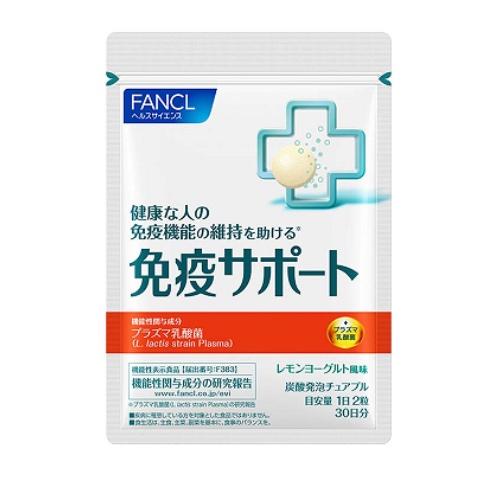 FANCL Immune Support