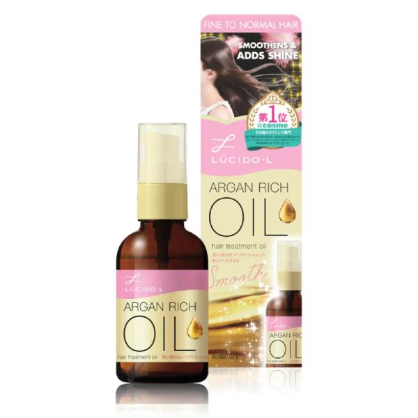 lucidol argan rich hair oil