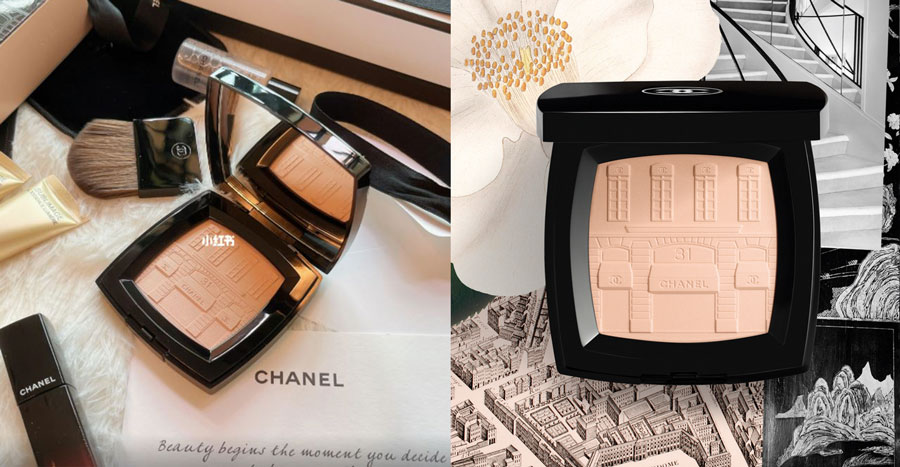 CHANEL launches a gorgeous limited-edition setting powder that colour-corrects for a flawless finish