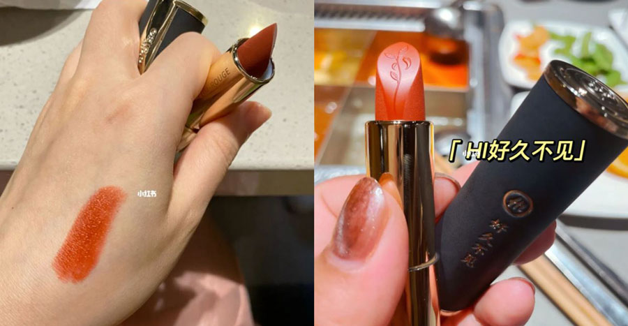"""Haidilao China has launched a """"capsicum"""" lipstick to spice up your makeup look"""