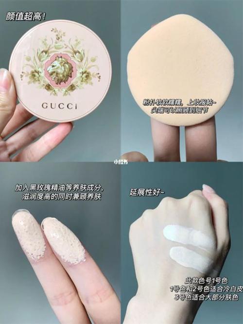 Gucci Beauty Cushion De Beauté xhs 1